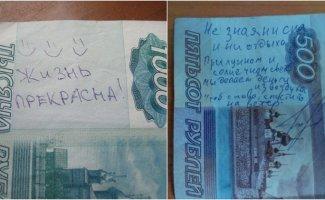 Деньги умеют говорить: а вы получали такие послания на купюрах? (24фото)
