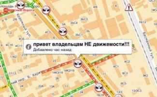 Приколы Яндекс - пробки (39фото)