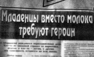 Забавные заголовки статей (10фото)