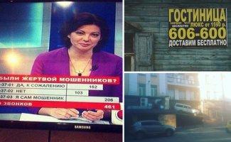 Саратов - самый лихой город России (21фото)