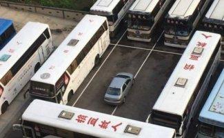 Да кто тебе права выдал: 12 примеров того, как проучили не умеющих парковаться водителей (14фото)