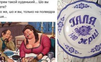 Они попыталась сесть на диету, но диета погнулась (23фото)
