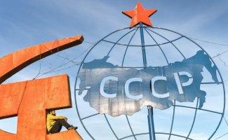 Остатки более развитой цивилизации: советские мозаики, барельефы и витражи (44фото)