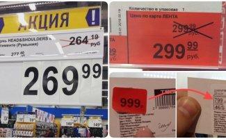 Будьте внимательны, покупая по акции и скидке: как магазины нас обманывают (20фото)