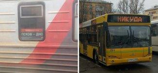 Псков: самый противоречивый город России (17фото)