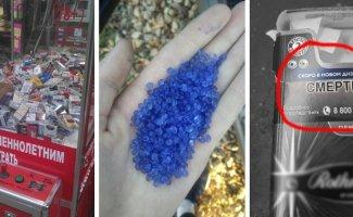 25 фотографий, сделанных за секунду до катастрофы (26фото)