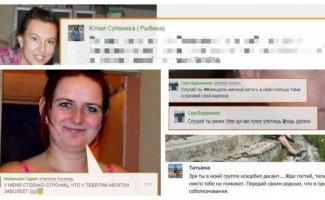 Страшные угрозы, распространяющиеся через соц.сети (24фото+1видео)