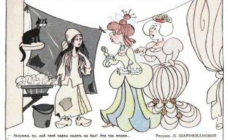 Советские модники в карикатуре (33фото)