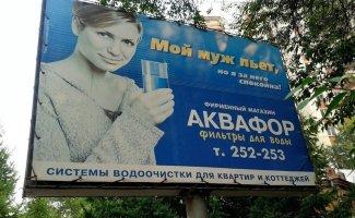 Шедевры провинциального маркетинга (31фото)