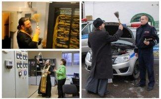 Изыди! За сколько в России кадилом машет священник (16фото)