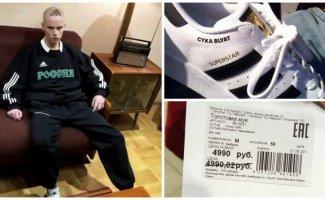 Adidas и ему подобные (29фото)