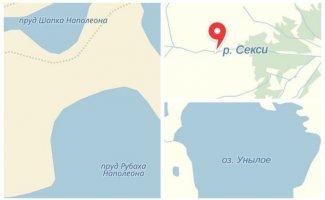 Удивительные названия на карте, на которые хватило фантазии у русских (19фото)