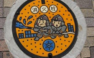 Такие люки есть только в Японии (30фото)