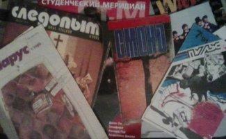 Музыка и пресса (56фото)