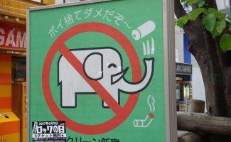 Не курить! Запретные знаки со всех уголков планеты (40фото)