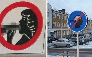 Чудные знаки, сфотографированные в разных уголках планеты (20фото)