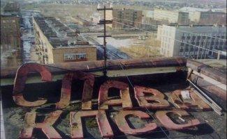 Советские шрифты (40фото)