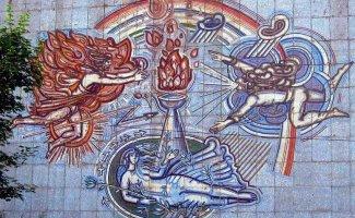Остатки более развитой цивилизации: национальные и фольклорные мотивы в советских мозаиках (40фото)