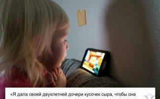 Почему за детишками нужен глаз да глаз? (20фото)