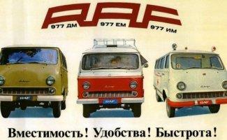 Автомобильная промышленность в Латвии: не только РАФом единым (19фото)