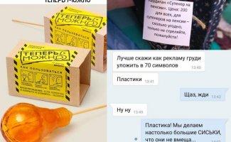 15 чертовых гениев маркетинга, которые смогут продать даже песок бедуинам (17фото)
