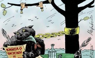 Сказочная карикатура (10фото)