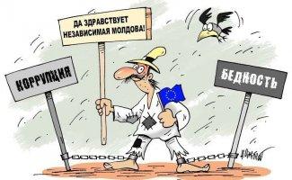 Подборка анекдотов и приколов на тему жителей Молдавии (15фото)