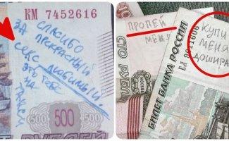 17 неожиданных посланий на деньгах, на которые никто не обращает внимания - и напрасно (19фото)